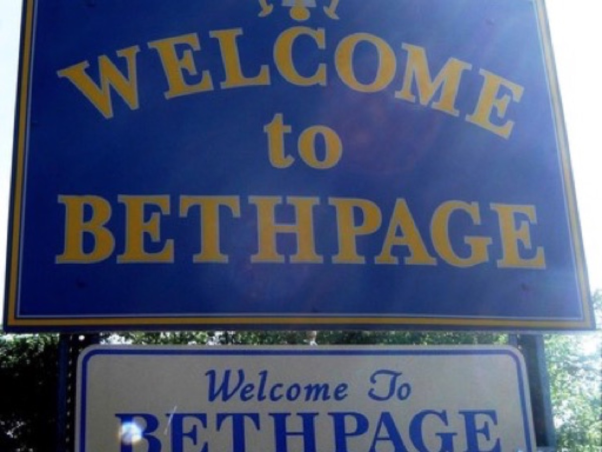 A photograph taken in Bethpage, NY, for Bethpage web design services