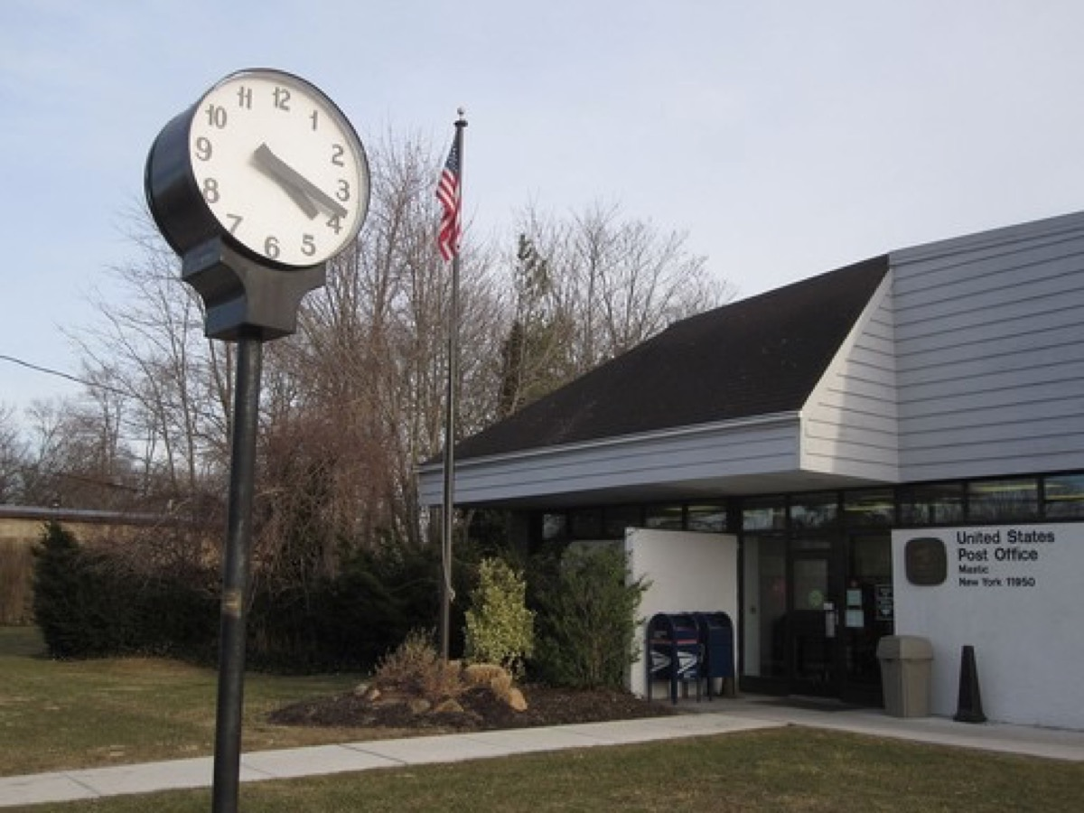 A photograph taken in Mastic, NY, for Mastic web design services